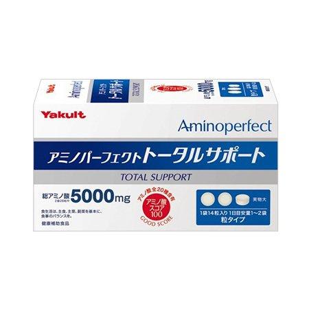 アミノパーフェクト トータルサポート