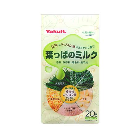 葉っぱのミルク(5袋、20袋)