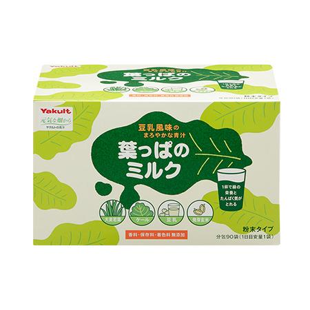 葉っぱのミルクLパック(90袋)