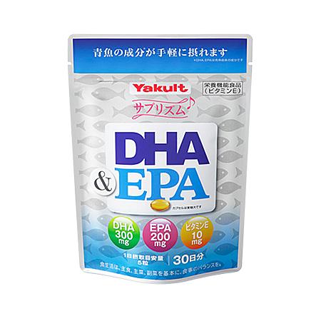 サプリズム DHA&EPA