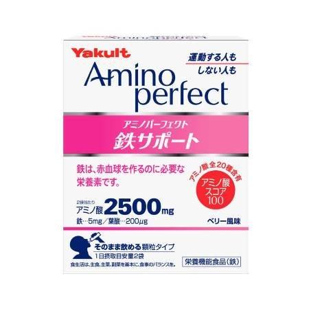 アミノパーフェクト 鉄サポート